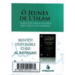 Ô jeunes de l'Islam - Al...