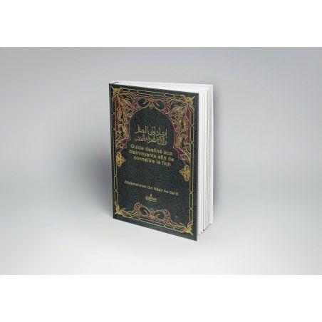 Guide destiné aux clairvoyants afin de connaitre le fiqh - Assia