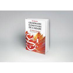 Grammaire élémentaire de l'arabe Al-ajurrumiya - Sana