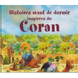 Histoires avant de dormir inspirées du coran - Tawhid
