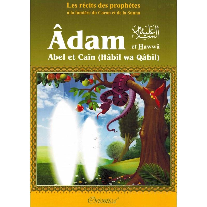 Adam et hawwa abel et cain - Orientica