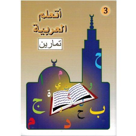 Volume 3 méthode la madrassah