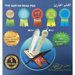 Le coran avec stylo de lecture
