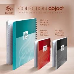 Repertoire alphabet arabe 09x14 96 pages agrafes- Tadris