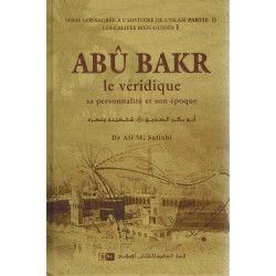 Les califes bien guidés 01 Abu bakr - Iiph