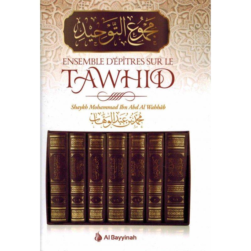 Ensemble d'épîtres sur le tawhid - Al Bayyinah