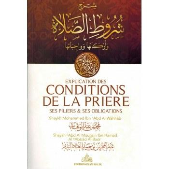 Explication des conditions de la prière - Imam malik