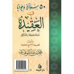 50 questions & réponses concernant la croyance - Al bayyinah