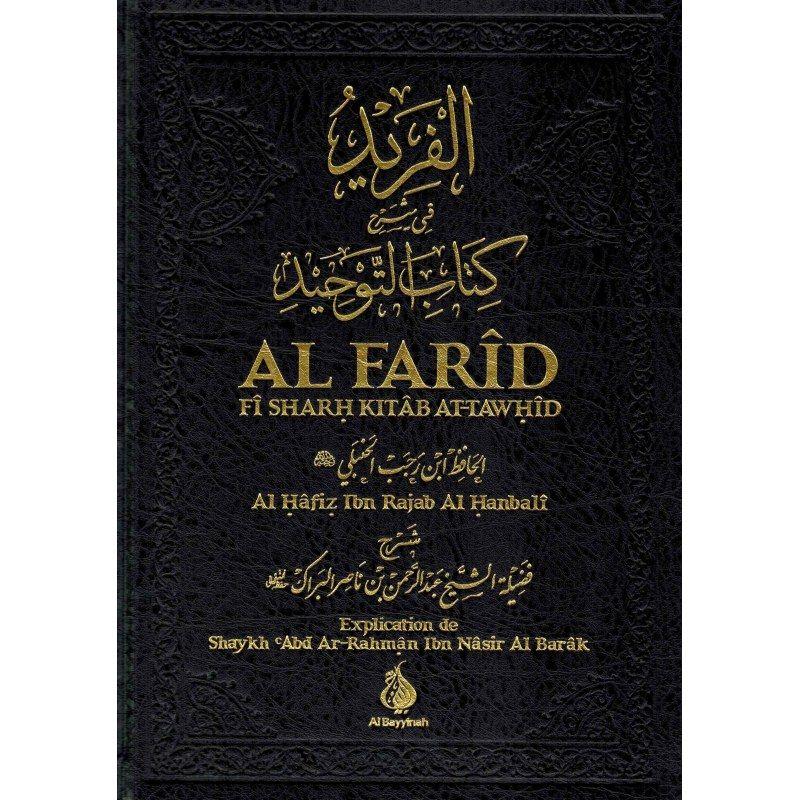 Al-Farîd Fî Sharh Kitâb At-Tawhîd - Ibn Rajab Al-Hanbalî - Al Bayyinah
