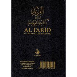 Al-Farîd Fî Sharh Kitâb...