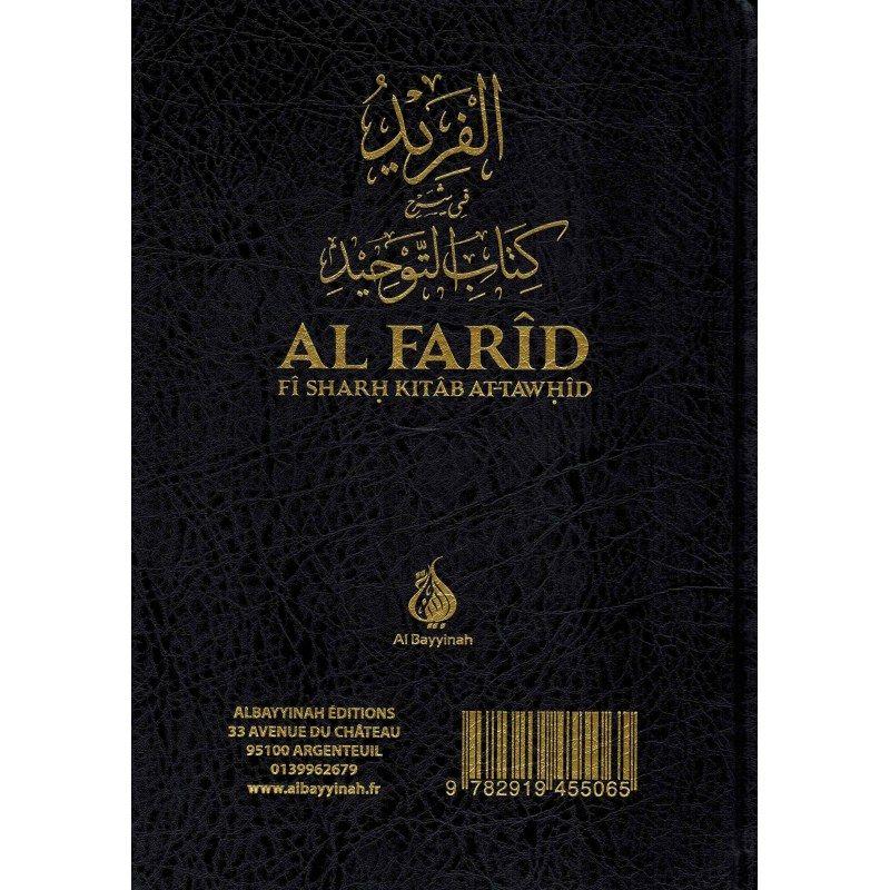 Al farid fi sharh kitab at-tawhid - Al bayyinah
