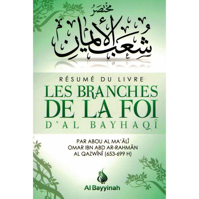R sum du livre les branches de la foi d 39 al bayhaq al - La chambre des officiers resume du livre ...