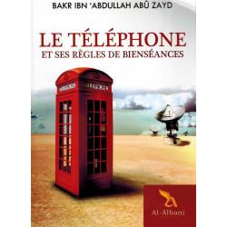 Le téléphone et ses règles de bienséances - Al albani
