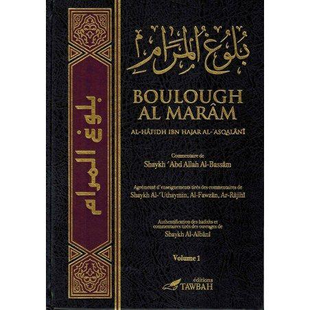 Boulough Al-Maram - Ibn Hajar Al-Asqalanî - Tawbah
