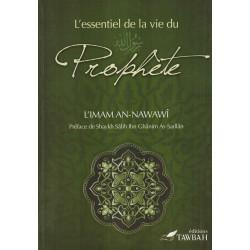L'essentiel de la vie du prophète - Tawbah