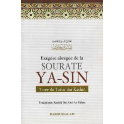 Exégèse abrégée de la sourate ya-sin - Daroussalam
