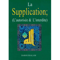 La supplication - Daroussalam