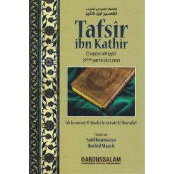 Tafsir ibn kathir 29ème partie du coran - Daroussalam