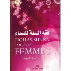 Fiqh as-sunna pour les femmes - Maison d'ennour