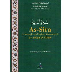 As-sîra les débuts de l'islam - Universel