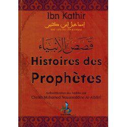 Histoires des prophètes - Universel
