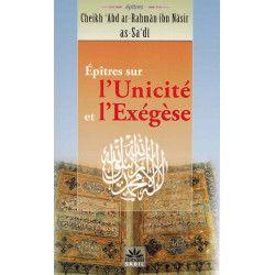 Epîtres sur l'unicité et l'exégèse - Sabil