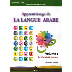 Apprentissage de la langue arabe vol 01 - Sabil
