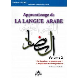 Apprentissage de la langue arabe vol 02 - Sabil