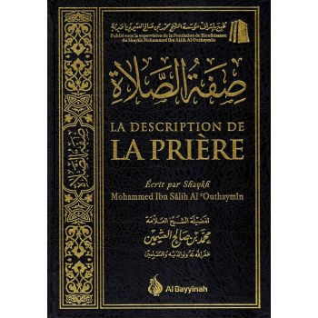 La description de la prière - Al bayyinah