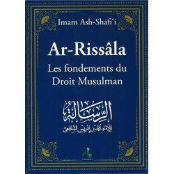 Ar-Rissâlah - Les fondements du Droit Musulman - Imam Ash-Shafi'i - Universel