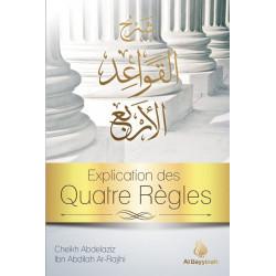 Explication des Quatre Règles - Al Bayyinah