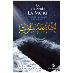La vie après la mort (Tiré d'Al-Irshad) - Shaykh Al-Fawzân - Al Bayyinah
