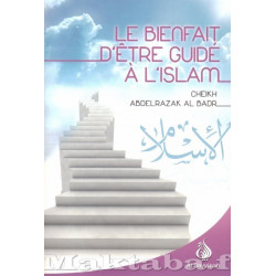 Le bienfait d'être guidé à l'islam - Al Bayyinah