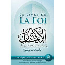 Le livre de la foi - Al Bayyinah