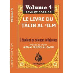 Le livre du Talib Al 'Ilm Volume 4 - Al Bayyinah