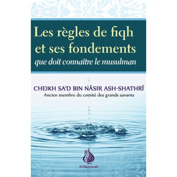 Les règles de fiqh et ses fondements - Al Bayyinah