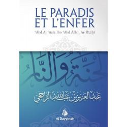 Le paradis et l'enfer - Al bayyinah