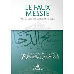 Le faux messie - Al bayyinah