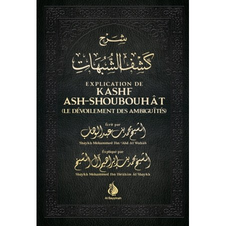 Explication de kashf ash-shoubouhat - Al bayyinah