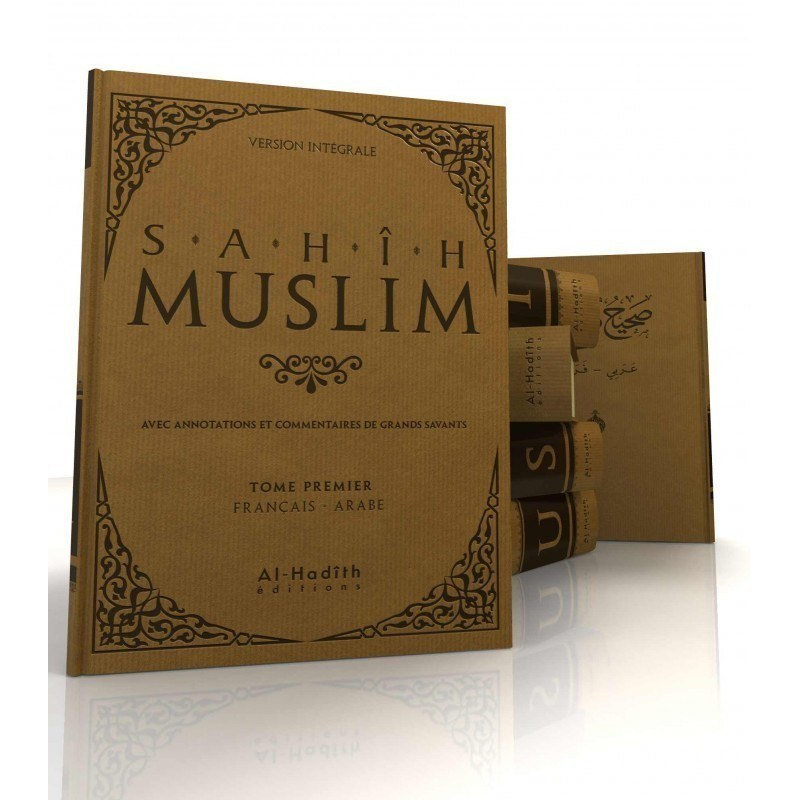 Sahih Muslim 6 volumes- Al hadith