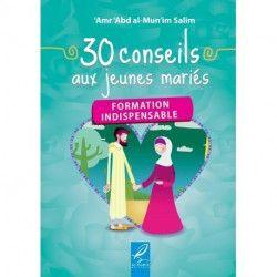 30 conseils aux jeunes mariés - Al-Hadith