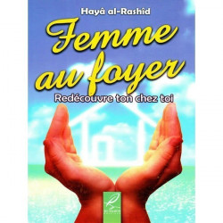 Femme au foyer - Al hadith