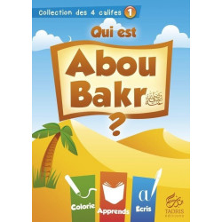 Collection des 4 califes 01 Qui est abou bakr - Tadris