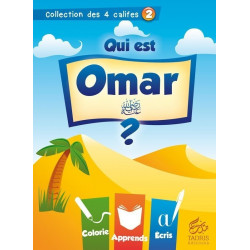 Collection des 4 califes 02 Qui est omar - Tadris