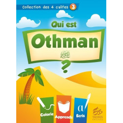 Collection des 4 califes 03 Qui est Othman - Tadris