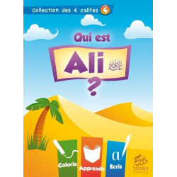 Collection des 4 califes 04 Qui est Ali - Tadris