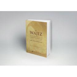Le wajiz ou le sommaire de la jurisprudence - IIPH