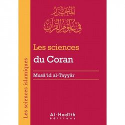 Les sciences du Coran - Al hadith