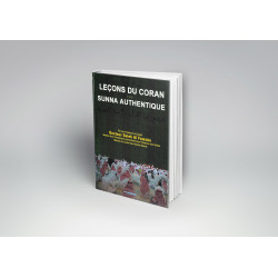 Leçons du coran et de la sunna authentique - Dar al muslim