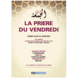 La prière du vendredi - Dar al muslim